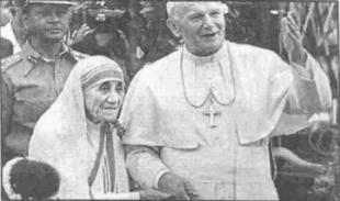 Mother Teresa with Pope John Paul II in India.